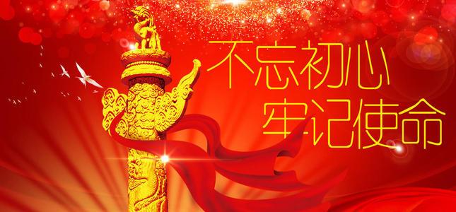 中国共产党建党98周年|苏州RB88电竞|磨煤机磨辊